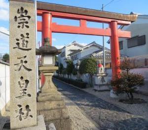 日本史の「例外」01 歴代以外にも覆面天皇が