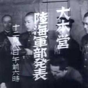 日本史の「トンデモ」03 精神が敵機を撃墜する