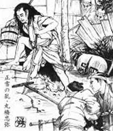 日本史の「落胆」03 将軍後継と同時多発テロ