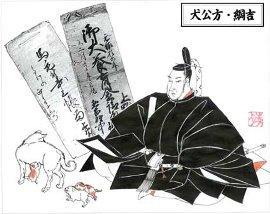 日本史の「大雑把」02 五十年ワシ掴みの江戸幕府