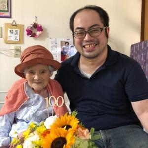 HAPPY 100歳!