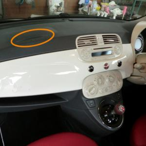 FIAT500のエアバッグ部の亀裂