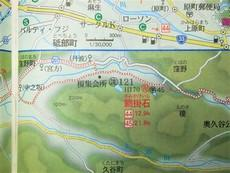 【3巡目-546】  46番浄瑠璃寺へ [2019年2月18日]〈その8〉