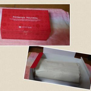 ロールケーキ『プランタンヌーボー』