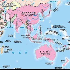 3月29日世界情勢予測討論会!フルフォード氏、陸将用田和仁氏、及川幸久氏出演大激論!Dr佐野千遥