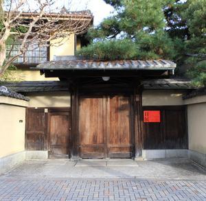 下鴨神社周辺の邸宅