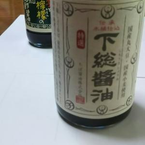 銚子市の醤油