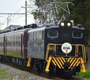 秩父鉄道「EL REIWA2」