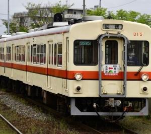 関東鉄道「キハ2401号復刻塗装お披露目撮影会」