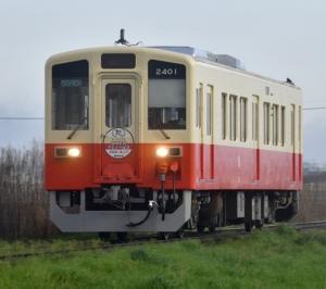 関東鉄道 復刻塗装のキハ2401号
