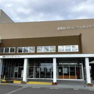 防火管理講習の講師と会場管理者として能登川コミュニティセンターへ・・・長い一日が終わりました。