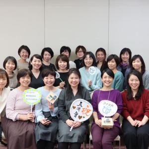親子の片づけと言ったらやっぱり!「ファミ片」設立5周年カンファレンスin広島