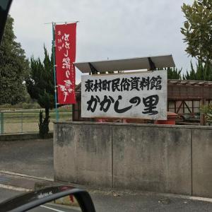【セミナーレポ】福山市東村公民館様にて「持たない暮らしの始め方」(11/21)