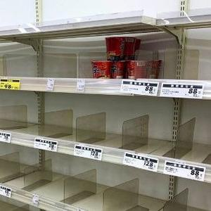 こんな時こそスーパーよりも生産者から購入しよう!!
