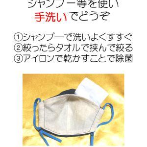 ヘンプシルクマスク新作入荷!!