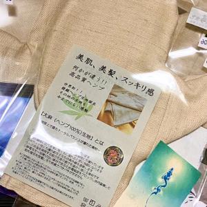 こだわりヘンプ綾織グローブ特別販売!!