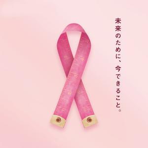癌を推理 伝書鳩基本形