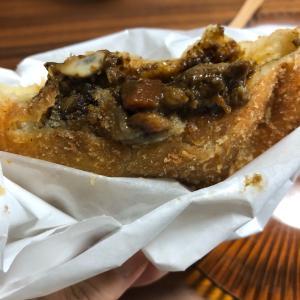 パンパティ クランベリーパーク店のカレーパンが美味しい!