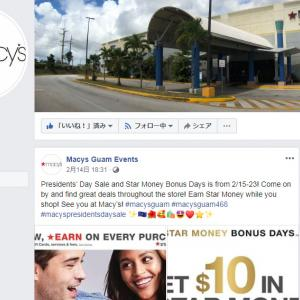 Macy'sのPresidents' Day Saleクーポンと、アメリカの祝日扱いはそれぞれ