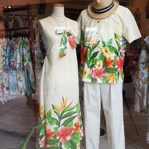 アイランドドレスのお店Sea shell pink グアム産のワンコ商品と、手作りアクセサリー。