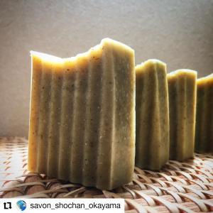 きっと、この石鹸を作った人の気持ちは、今一緒に日本の色々な場所でマリカイ製法で石鹸を作って...