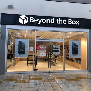 アップルを買うならグアムでこのお店はいいかと思う。消費税0の島ですし。