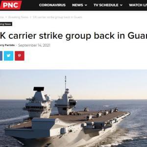 イギリスの空母がグアムに戻ってきております