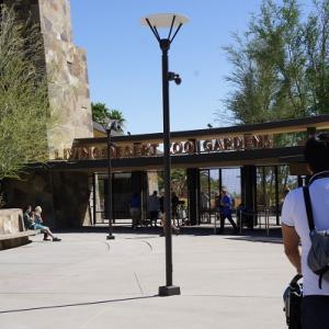 The Living Desert Zoo