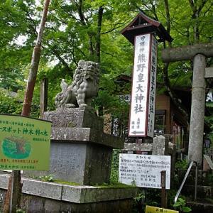 ✿夏旅行は軽井沢へ♪熊野神社からのお泊りはリンデンバームさん✿