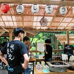 ✿夏旅行は岐阜へ♪阿弥陀が滝山荘で初流しそうめん体験✿