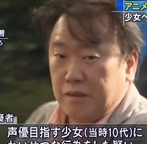 ガイナックス社長逮捕www