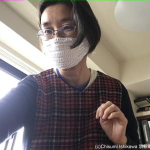 手作りマスク(編み物)