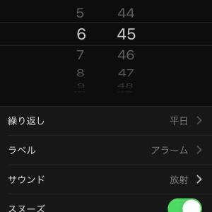 iphoneの目覚ましの和声