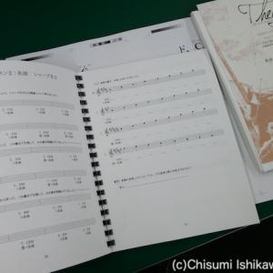 増刷しました「未来のヴァイオリニストのための音楽理論」