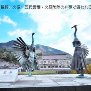 津和野を訪ねる