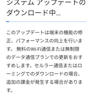 Rakuten mini のシステムアップデート