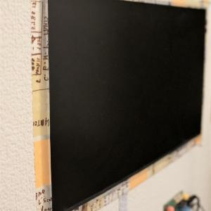 液晶パネルを壁に貼り付けてみた