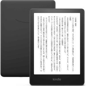 新型 Kindle Paperwhite がヨサゲ