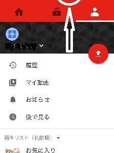 YouTube TVを活用しよう!!便利な使い方紹介!