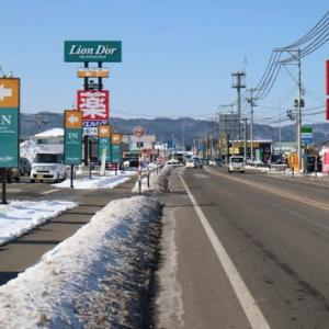 今日は日本全国が高気圧に覆われて爽やかな天気になりました