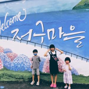 紫陽花の村