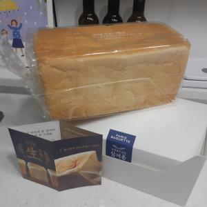 生食パンとヘアカット