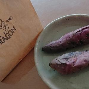 津山で美味しい焼き芋を食べたくて