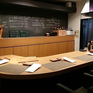 5席しかないヒミツのフレンチ「chez Oda(シェオダ)」津山市