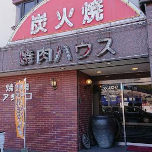 津山で知らない人はいない?焼き肉店の770円ランチ