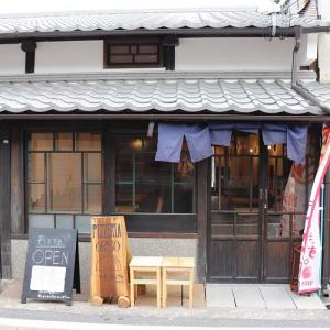 3月末にオープンしたピザ屋さん【津山城東むかし町】