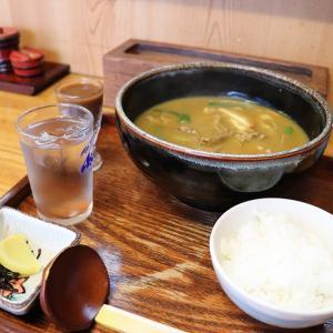 カレーうどんが食べたくて「雄徳庵」(津山市)