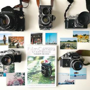 Film Camera  START BOOK