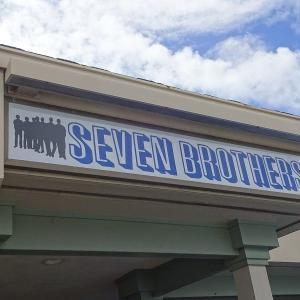 オアフ島でイチオシのハンバーガーはライエにある「セブンブラザース(SEVEN BROTHERS)」