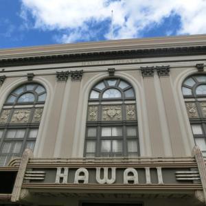 「ハワイシアター」の上に書いてある文字みたことありますか?